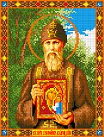 Св. Серафим Вирицький