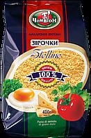 """Макарони ТМ Чемпіон """"Зірочки"""", 400г"""