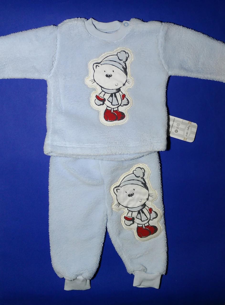 Детский костюм из велсофта, 0-18 мес.