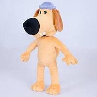 """Мягкая игрушка """"Пёс Битзер"""" 50 см 00112-2"""