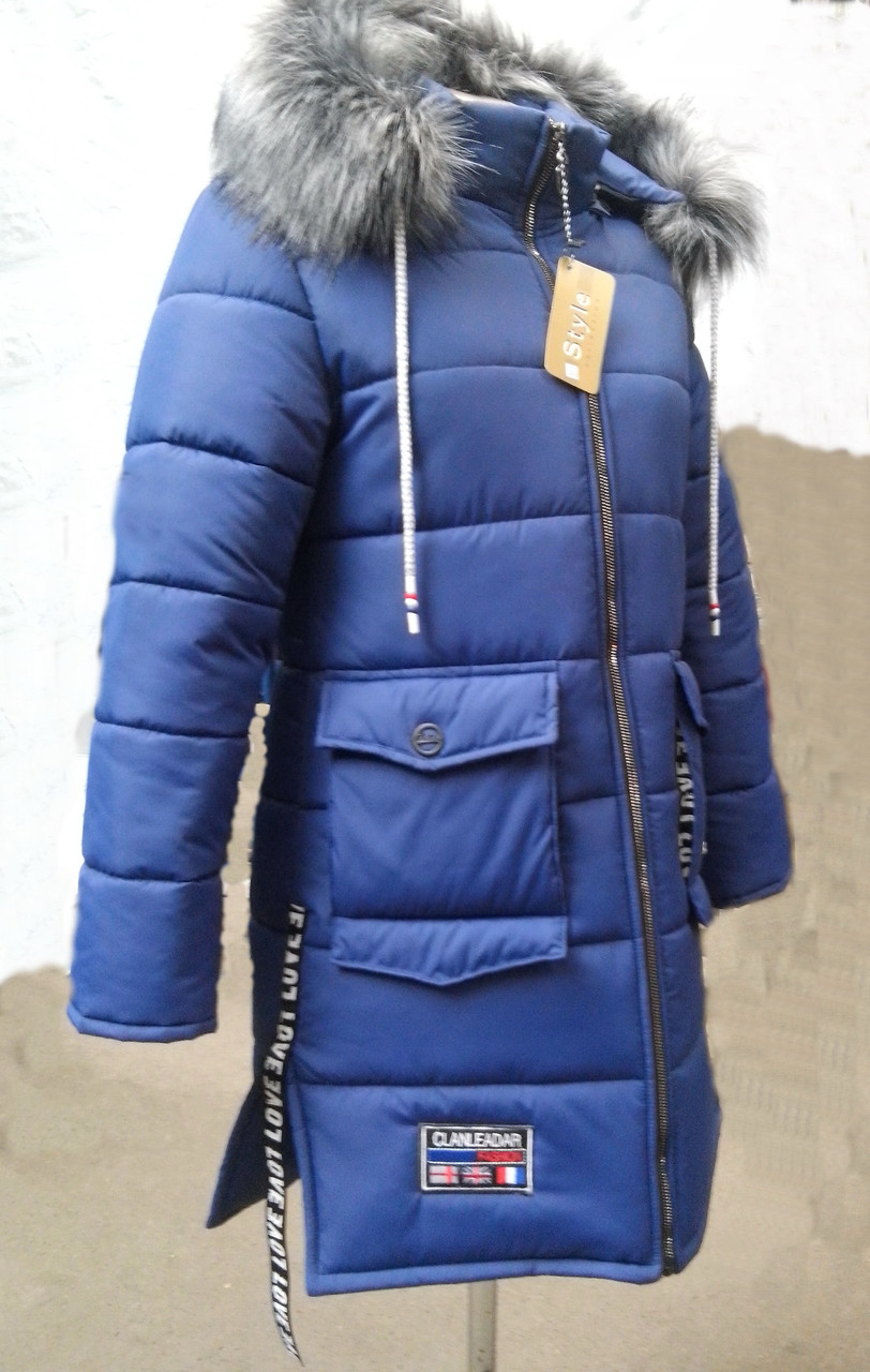 Теплая модная стеганая подростковая куртка с карманами.