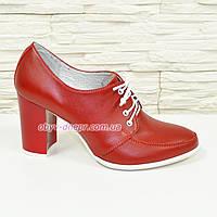 Туфли женские красные на высоком каблуке, натуральная кожа.