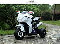 Трёхколёсный детский мотоцикл BMW Х-220, два мотора, белый