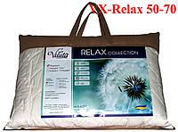Подушка силиконовая на молнии тм. ВИЛЮТА (VILUTA) VX-Relax 50 -70