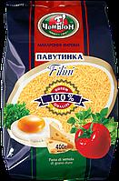 "Макарони ТМ Чемпіон ""Павутинка"", 400г"