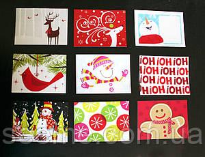 Комплект новогодних карточек, 9 шт