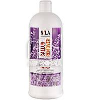 Каллус кислота для педикюра Nila Callus Remover 1000 мл лаванда