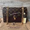 Женская модная сумка Louis Vuitton Луи Виттон