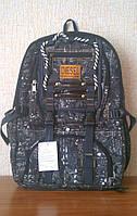 Рюкзаки DIESEL недорого, фото 1