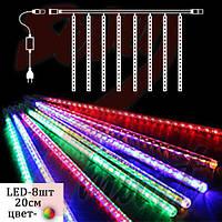 Гирлянда Сосульки светодиодная Цветные (мультик) 3 метра