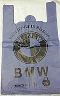 Пакет майка 37х56 БМВ 28мк