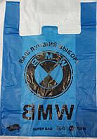 Пакет майка 39х58 БМВ АР