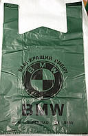 Пакет майка 44х74 БМВ
