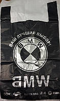 Пакет майка 44х74 БМВ  АР