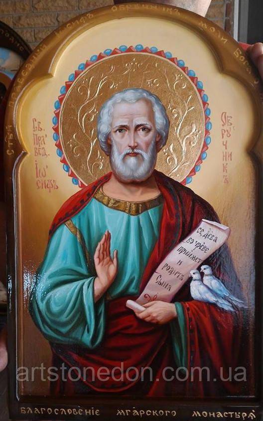 Икона Праведный Иосиф, Обручник Пресвятой Богородицы