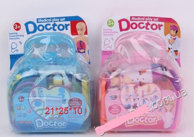 Детский игровой набор Доктор, фото 2