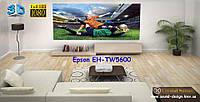 Epson EH-TW5600 Full HD 3D-проектор для домашнего кинотеатра