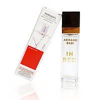 Мини парфюм Armand Basi In Red (Арманд Баси ин Ред) 40 мл. (реплика)
