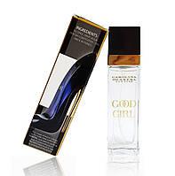 Мини парфюм Carolina Herrera Good Girl ( Каролина Эррера Гуд Герл) 40 мл. (реплика) ОПТ