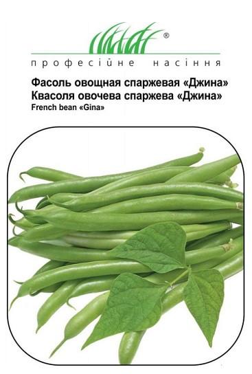 Семена фасоли Джина 10 г, May Seed