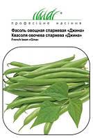 Джина фасоль 10 г, May Seed