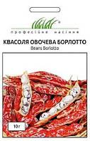 Борлотто фасоль 10 г, Anseme