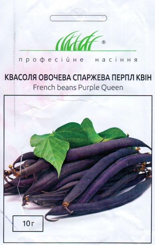 Семена фасоли Перпл Квин 10 г, Anseme
