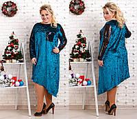 Женское нарядное бархатное платье декорировано пайеткой бирюза 48,50,52,54,56,58,60