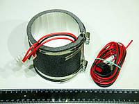 Подогрев топливного фильтра (бандаж) 85-100мм (ДК)  DK-85100