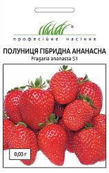 Семена клубники Ананасная 0,03 г, Hем Zaden