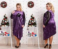 Женское нарядное бархатное платье декорировано пайеткой  фиолет 48,50,52,54,56,58,60
