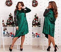 Женское нарядное бархатное платье декорировано пайеткой  изумруд 48,50,52,54,56,58,60