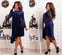 Женское нарядное бархатное платье декорировано пайеткой  темно-синее 48,50,52,54,56,58,60