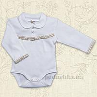 Боди с длинным рукавом для девочки Свято Бетис интерлок 68 цвет белый