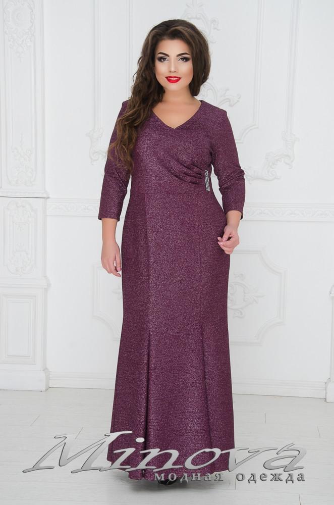 Длинное вечернее платье больших размеров (в расцветках)