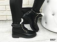 Женские ботинки Венгрия