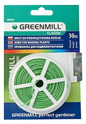 Проволока для повязки GR5012, GREENMILL
