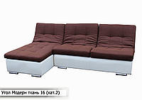 "Угловой диван ""Модерн"" ткань 16 кат. 2"