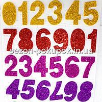 Цифры из фоамирана клеевые с глиттером 2мм  32х16 см Цена за планшетку
