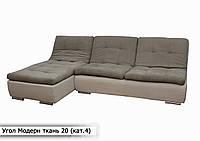 "Угловой диван ""Модерн"" ткань 20 кат. 4"