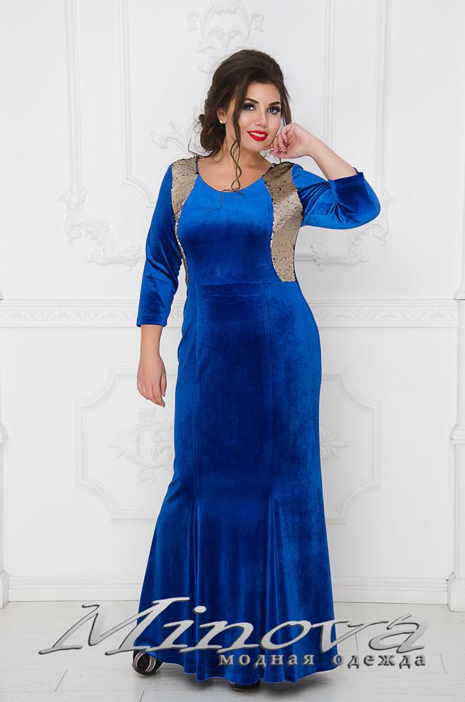 Шикарное велюровое платье (в расцветках)
