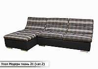 "Угловой диван ""Модерн"" ткань 21 кат. 2"
