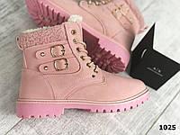 Женские розовые ботинки заклепки