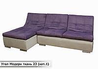 "Угловой диван ""Модерн"" ткань 23 кат. 1"