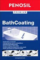 Эпоксидная краска для ванн PENOSIL Bath Coating