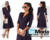 Привлекательное высококачественное женское платье оригинального фасона с клешной юбкой черное