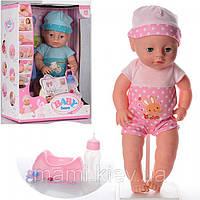 Кукла пупс Baby Born (YL 1710 A-S) Беби борн 6 функций