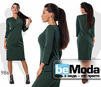 Роскошное женское платье офисного стиля оригинального фасона с привлекательным вырезом зеленое