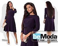 Стильное женское платье оригинального фасона с клешной юбкой фиолетовое