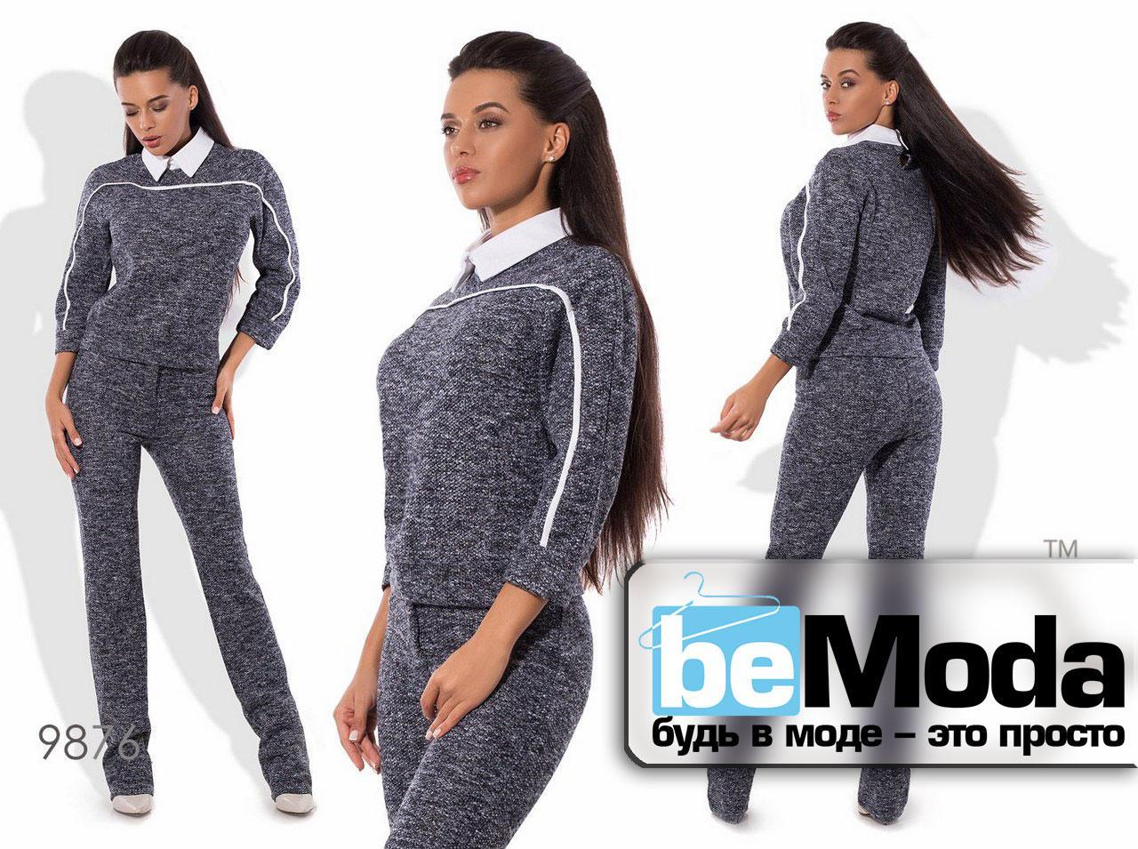 Классический женский костюм из ткани букле темно-серый - Модная одежда, обувь и аксессуары интернет-магазин BeModa.com.ua в Белой Церкви